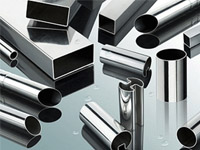 Types of stainless metal-roll